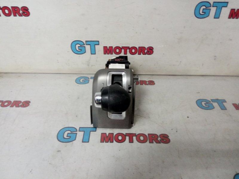 Рычаг переключения кпп (селектор) Honda Stepwgn RK1 R20A 2010