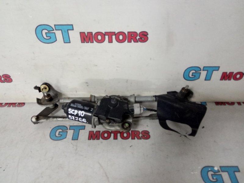 Привод дворников Toyota Vitz SCP10 1SZ-FE
