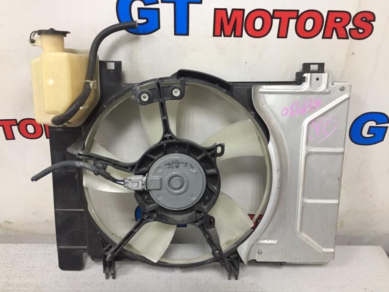 Вентилятор радиатора двигателя Toyota Vitz NSP130 1NR-FE 2016