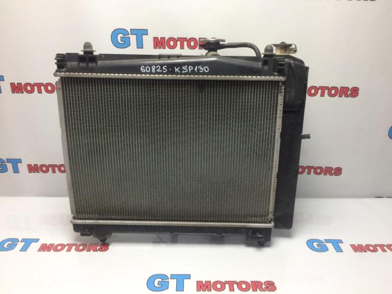 Радиатор двигателя Toyota Vitz KSP130 1KR-FE 2014