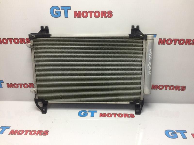 Радиатор кондиционера Toyota Vitz KSP130 1KR-FE 2014
