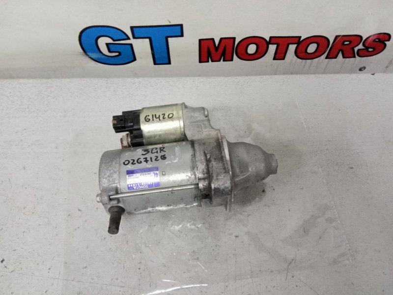 Стартер Toyota Mark X GRX121 3GR-FSE