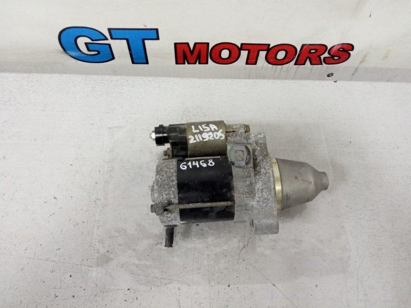 Стартер Honda Mobilio GB1 L15A