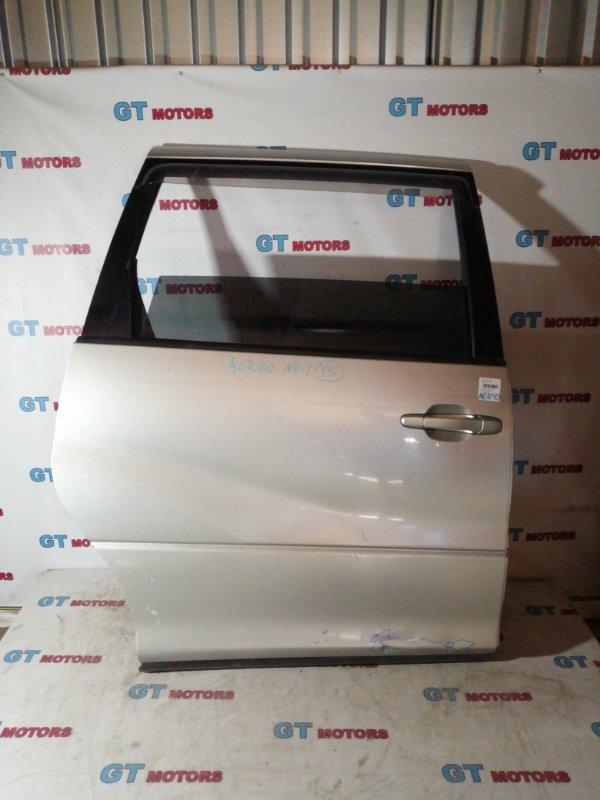 Дверь боковая Toyota Estima ACR40 2AZ-FE задняя правая