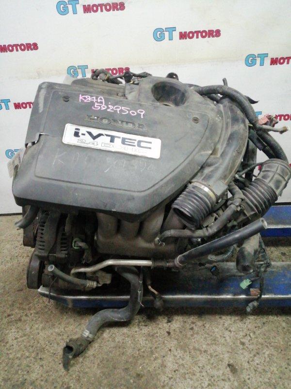Двигатель Honda Odyssey RB1 K24A 2006