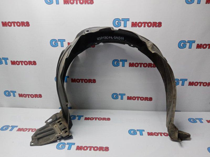 Подкрылок Toyota Vitz KSP130 1KR-FE 2013 передний правый