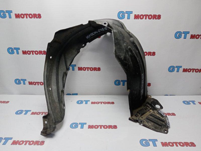 Подкрылок Toyota Vitz KSP130 1KR-FE 2013 передний левый
