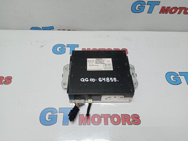 Дисплей Nissan Bluebird Sylphy QG10 QG18DE 2004