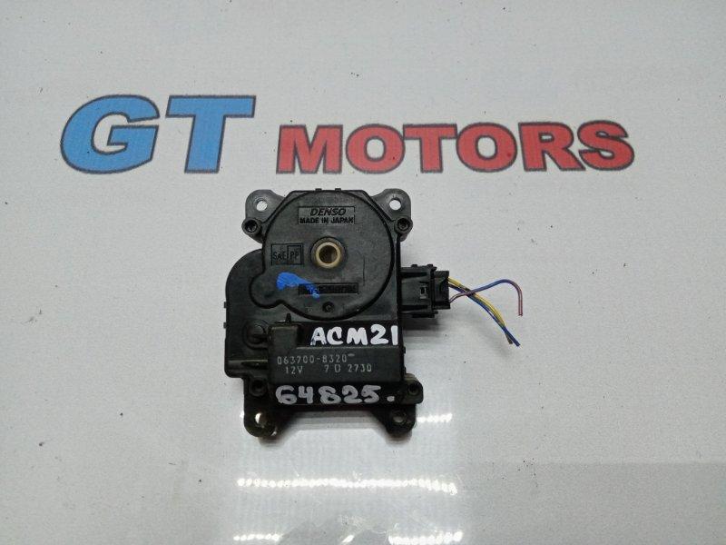 Привод заслонок отопителя Toyota Ipsum ACM21 2AZ-FE 2002