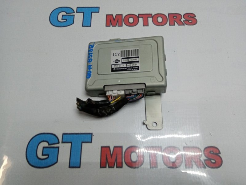 Блок управления кпп Nissan Bluebird QU14 QG18DD 1999
