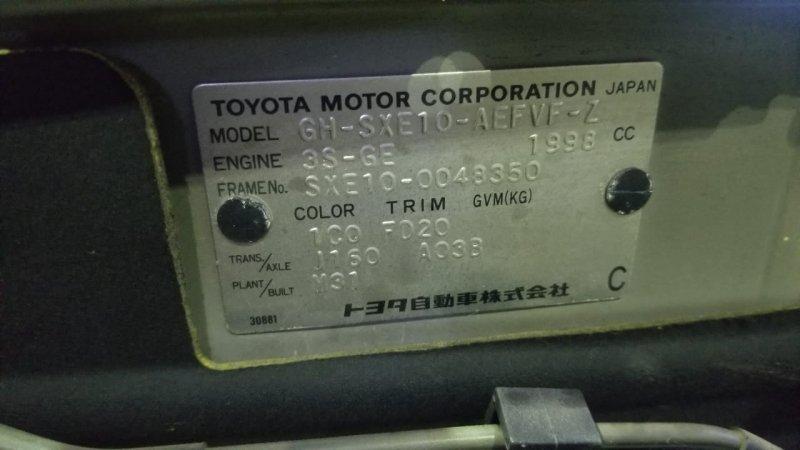 Мкпп Toyota Altezza SXE10 3S-GE 2002