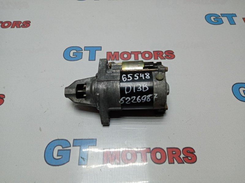 Стартер Honda Logo GA3 D13B 2000