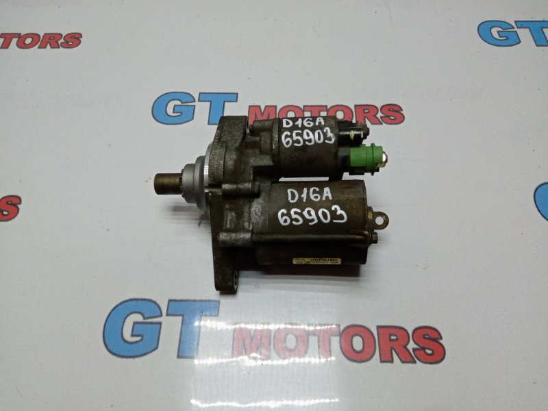 Стартер Honda Hr-V GH4 D16A 2002