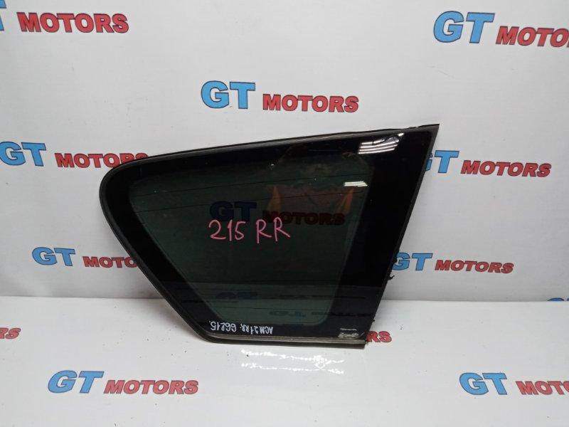 Стекло боковое Toyota Ipsum ACM21 2AZ-FE 2002 заднее правое