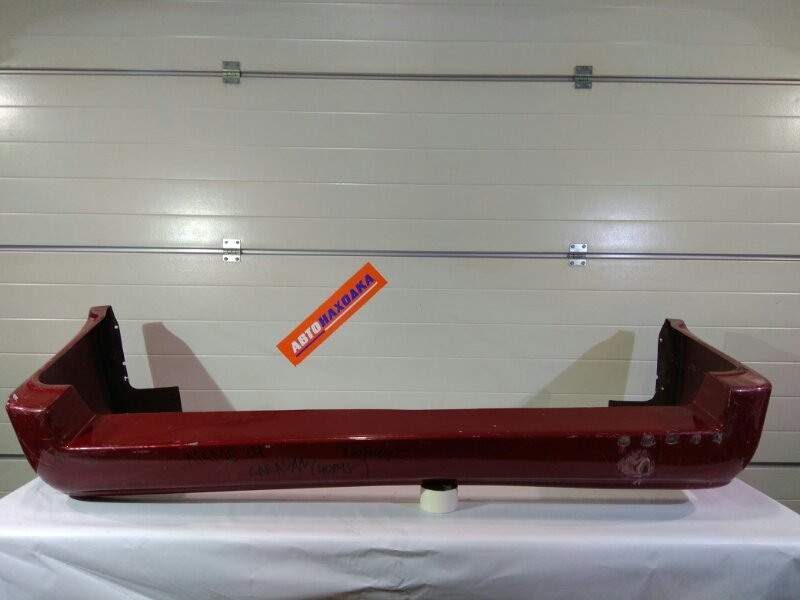 Бампер Nissan Caravan (Homy) ARME24 задний Н -/R красн.тюнинг стеклопластик