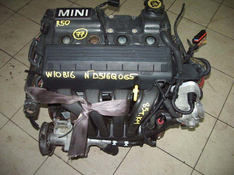 Двигатель Mini Cooper MINI R50 W10B16A 2000 W10B16A W10B16A № D516Q065 Пробег 85 т.км. ХТС. Без генератора,