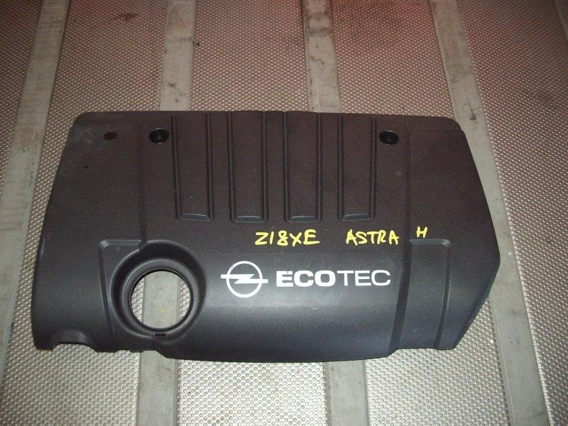 Крышка гбц Opel Astra H Z18XE 2004 Крышка на ДВС декоративная пластиковая