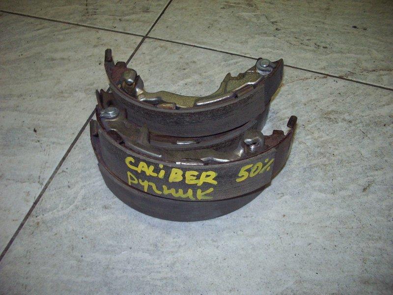 Колодки тормозные Dodge Caliber PM20 ECN 2006 задние на ручник, остаток = 50%