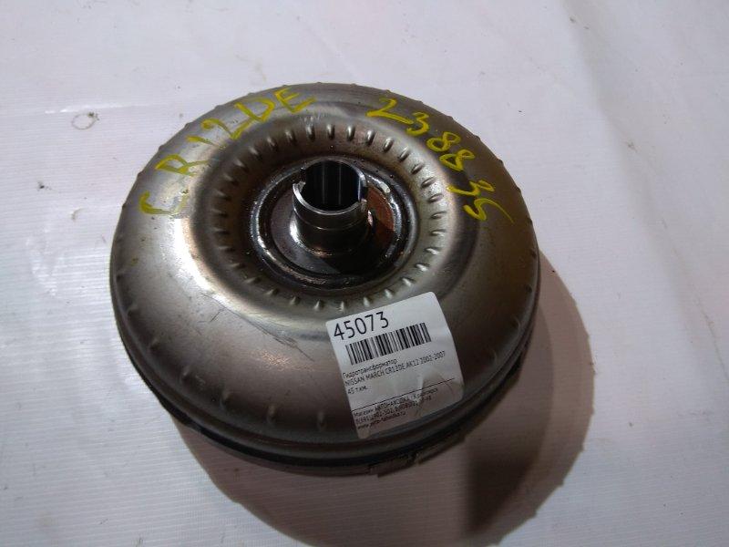 Гидротрансформатор акпп Nissan March AK12 CR12DE 2002 45 т.км.