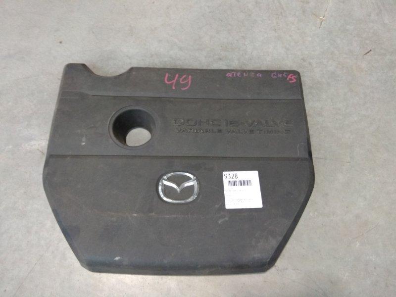 Крышка двигателя Mazda Atenza GH5FS L5-VE 2008 пластик