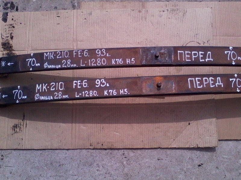 Рессора Nissan Diesel MK210 FE6 1993 передняя передняя,не полный пакет-2 листа/ ширина-70, палец-28