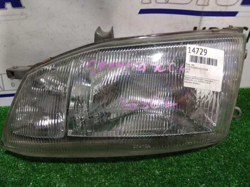 Фара Toyota Granvia KCH10W передняя левая 26-50 L (N)