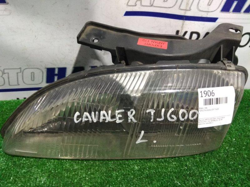 Фара Toyota Cavalier TJG00 передняя левая L