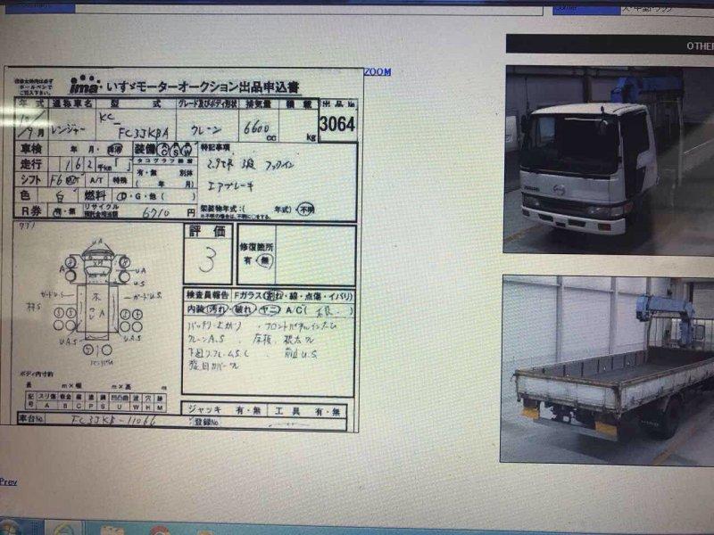 """Авто на разбор Hino Ranger FC3JKBA J07C 1998 бортовая """"воровайка"""" с крановой установкой TADANO 3т./"""