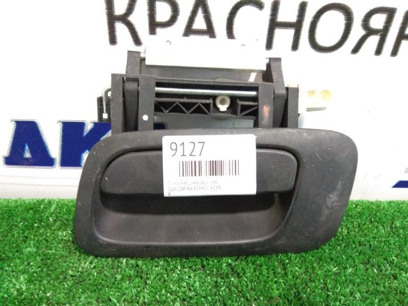 Ручка внешняя Opel Zafira X18N X18XE1 задняя левая задняя левая черн снята