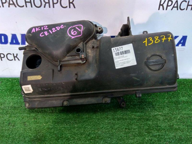 Заслонка дроссельная Nissan March AK12 CR12DE на корпусе возд фильтра, лежит в корпусах
