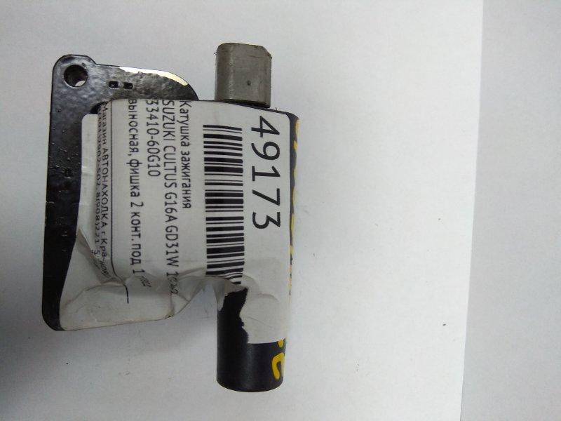 Катушка зажигания Suzuki Cultus GD31W G16A 1997 33410-60G10 выносная, фишка 2 конт. под 1 провод