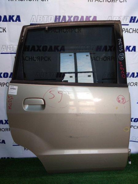 Дверь Nissan Moco MG21S K6A задняя правая 0 золото/К59