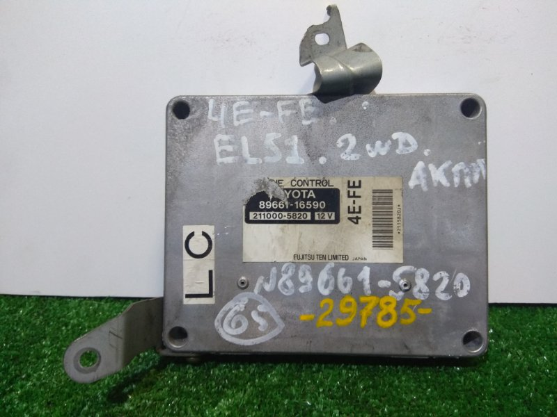 Компьютер Toyota Corolla Ii EL51 4E-FE 89661-16590 ДВС