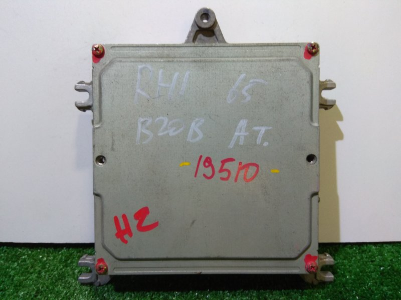 Компьютер Honda S-Mx RH1 B20B 37820-P8R-912 ДВС 99г.Эл.АКПП /К65
