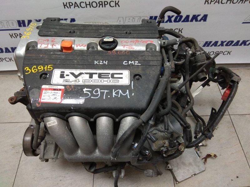 Двигатель Honda Accord CM2 K24A 2501191 № 2501191, пробег 59 т.км., 2003 г.в. ХТС С аукционного авто., 160 л.