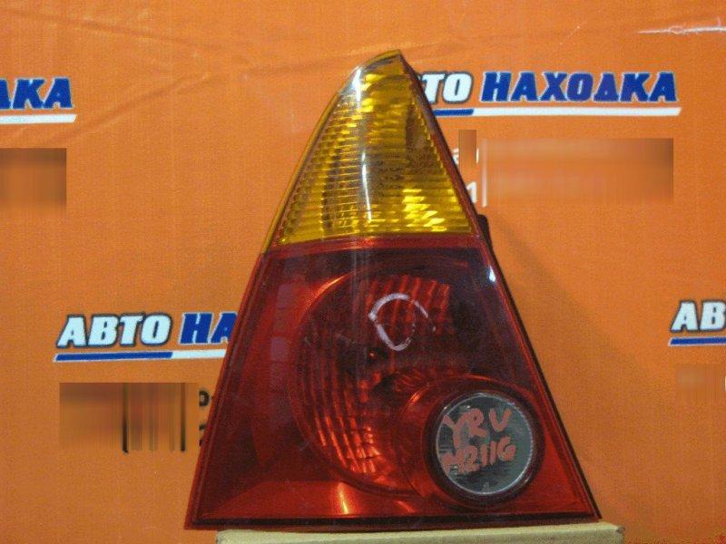 Фонарь задний Daihatsu Yrv M211G K3-VE левый 51674