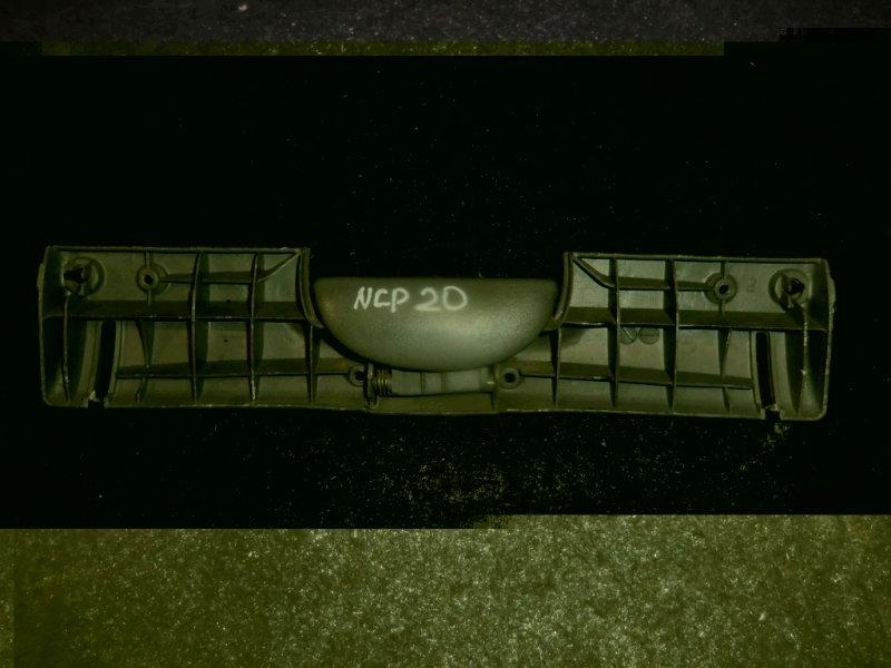 Ручка бардачка Toyota Funcargo NCP20 2NZ-FE только ручка бардачка