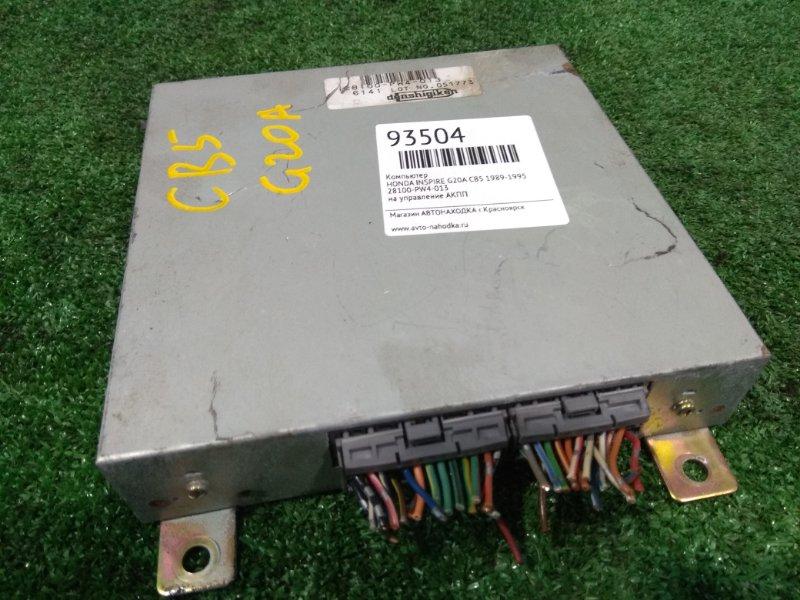 Компьютер Honda Accord Inspire CB5 G20A 1989 28100-PW4-013 на управление АКПП