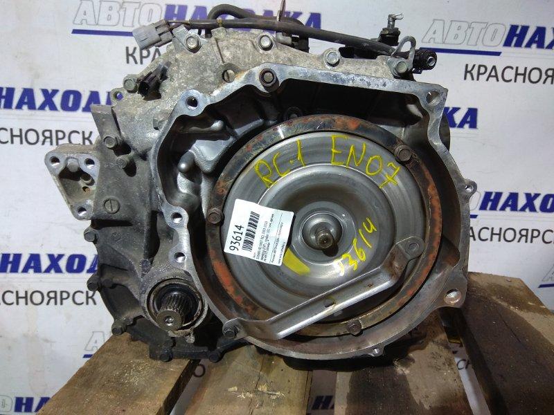 Акпп Subaru R2 RC1 EN07 2003 вариатор (CVT) , пробег 102 т.км., датчик на АКПП сломан **