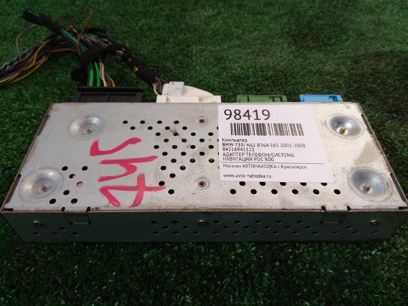 Компьютер Bmw 735I E65 N62 B36A 2001 84216941122 АДАПТЕР ТЕЛЕФОН/СИСТЕМА НАВИГАЦИИ PDC 800