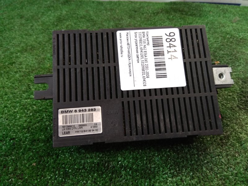 Компьютер Bmw 735I E65 N62 B36A 2001 531098810, 6943283 Блок управления светом