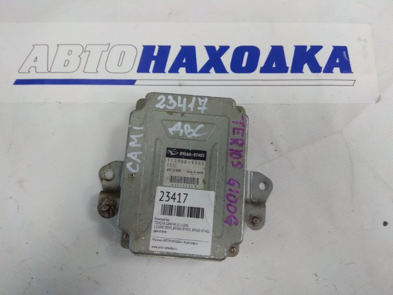 Компьютер Toyota Cami J100G HC-EJ 112000-5053, 89560-87402 двигателя