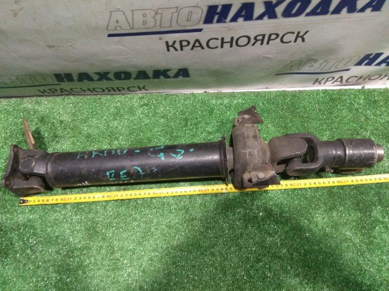 Карданный вал Mazda Proceed UV66R G6 задний задняя часть заднего кардана с подвесным , двумя