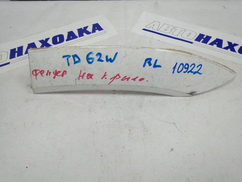 Накладка на крыло Suzuki Escudo TD61W задняя левая 0 RL