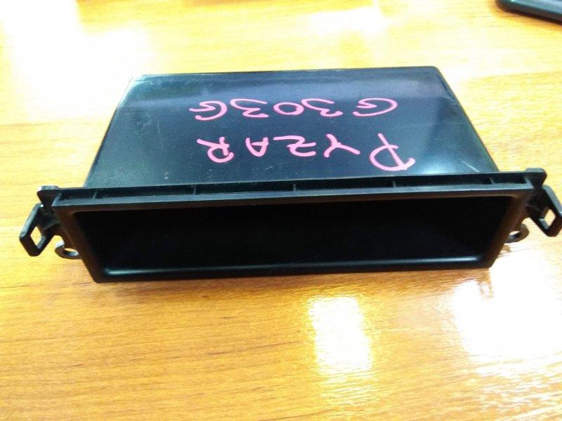 Бардачок Daihatsu Pyzar G303G кармашек-полочка 1DIN в центральную консоль