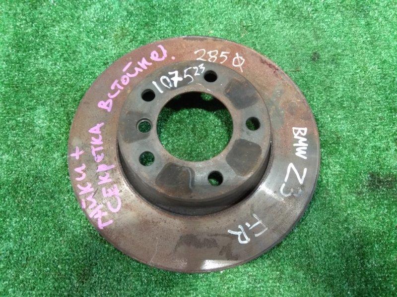 Диск тормозной Bmw Z3 E36 M44 B19 1995 передний F невентилируемый D=285 мм. под проточку