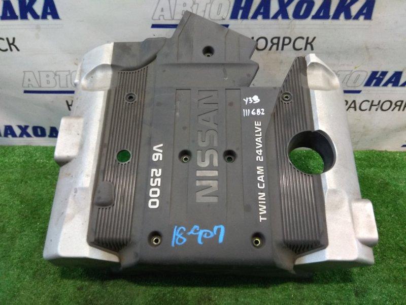 Крышка гбц Nissan Gloria MY33 VQ25DE пластиковая декоративная крышка на ДВС (на крышку ГБЦ)