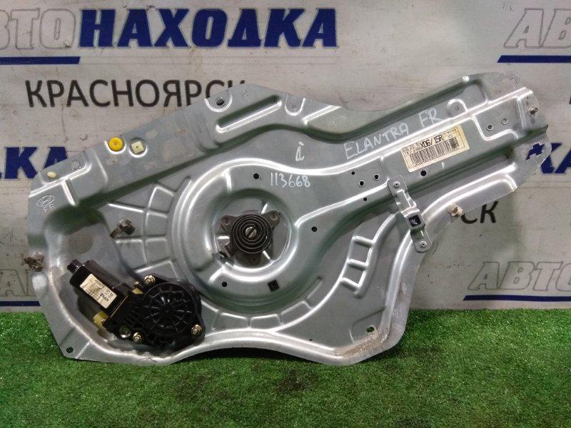 Стеклоподъемник Hyundai Elantra XD G4GB 2000 передний правый FR 2 к в сборе