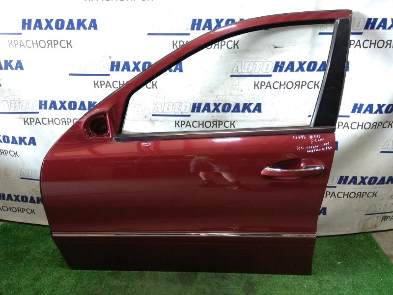 Дверь Mercedes-Benz E240 211.061 112.913 2002 передняя левая FL. без С/П и стекла. красный титанит(код 567U)/