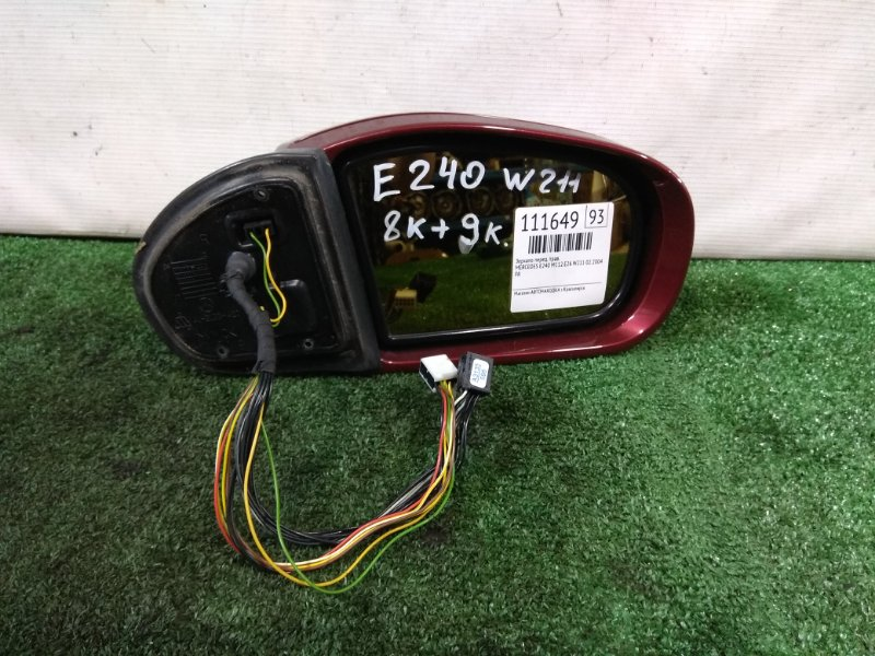 Зеркало Mercedes-Benz E240 211.061 112.913 2002 переднее правое 1 модель , повторитель тонированный,